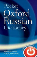 Pocket Oxford Russian Dictionary - Della Thompson