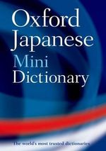 Oxford Japanese Mini Dictionary - Oxford Dictionaries