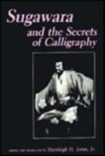 Sugawara and the Secrets of Calligraphy : Translations from the Oriental Classics - Stanleigh H. Jones