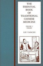 The Essential Book of Traditional Chinese Medicine : Theory v. 1 - Liu Yanchi