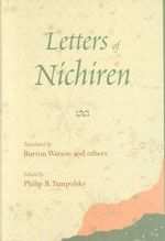 Letters of Nichiren : Translations from the Asian Classics (Hardcover) - Nichiren