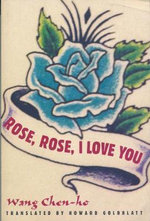 Rose, Rose, I Love You : A Novel - Wang Chen-ho
