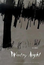 Wintry Night : Modern Chinese Literature from Taiwan S. - Li Qiao