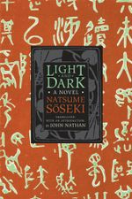 Light and Dark : A Novel - Natsume Soseki