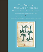 The Book of Michael of Rhodes : A Fifteenth-Century Maritime Manuscript: Transcription and Translation v. 2