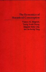 The Economics of Household Consumption - Frances M. Magrabi