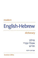 Modern English-Hebrew Dictionary : Yale Language Series