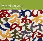 Serizawa : Master of Japanese Textile Design