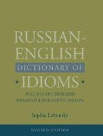 Russian-English Dictionary of Idioms - Sophia Lubensky