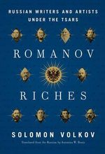 Romanov Riches : Russian Writers and Artists Under the Tsars - Solomon Volkov