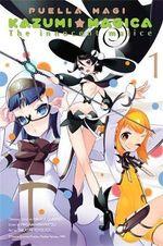 Puella Magi Kazumi Magica: v. 1 : The Innocent Malice - Magica Quartet