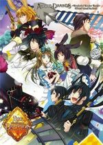 Alice in the Country of Diamonds - Wonderful Wonder World - Official Visual Fan Book - QuinRose