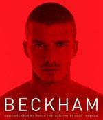 David Beckham : My World - David Beckham