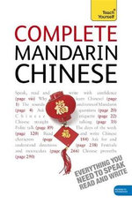 Complete Mandarin Chinese : Teach Yourself  - Elizabeth Scurfield