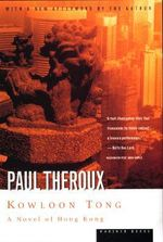 Kowloon Tong : A Novel of Hong Kong - Paul Theroux