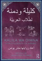 Kalila wa Dimna : for Students of Arabic - Munther A. Younes