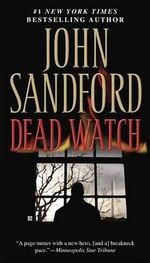 Dead Watch - John Sandford