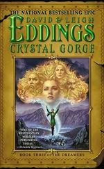 Crystal Gorge : Book Four of the Dreamers - David Eddings