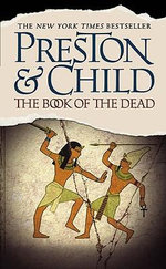 The Book of the Dead : A Beginner's Step-By-Step Guide to Stitching by Ha... - Douglas J Preston