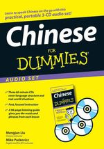 Chinese For Dummies Audio Set - Mengjun Liu