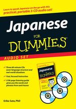 Japanese For Dummies Audio Set : For Dummies - Eriko Sato