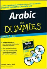 Arabic For Dummies Audio Set - David F. DiMeo