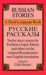 Russian Stories : A Dual-Language Book