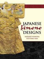 Japanese Kimono Designs - Shôjirô|Ema, Tsutomu Nomura
