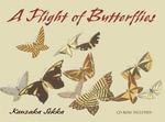 A Flight of Butterflies - Kanzaka Sekka