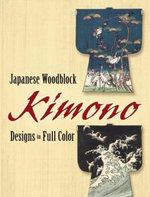 Japanese Woodblock Kimono Designs in Full Color - Dover