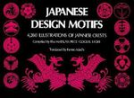 Japanese Design Motifs : 4260 Illustrations of Japanese Crests - Matsuya Piece-goods Store