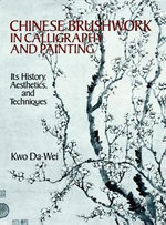 Chinese Brushwork in Calligraphy and Painting : Its History, Aesthetics, and Techniques - Kwo Da-Wei