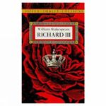 Richard III : Dover Thrift Editions - William Shakespeare