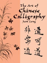 Art of Chinese Calligraphy : Lettering, Calligraphy, Typography - Jean Long