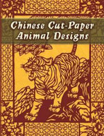 Chinese Cut-Paper Animal Designs : Dover Pictorial Archives - Dover Publications Inc