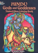 Hindu Gods and Goddesses Stained Glass Coloring Book - Marty Noble