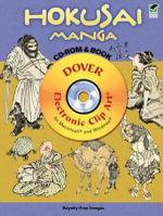 Hokusai Manga : Dover Electronic Clip Art - Alan Weller
