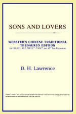 Sons and Lovers (Webster's Chinese-Simplified Thesaurus Edition) - Icon Reference