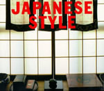 Japanese Style : Style Book Ser. - Suzanne Slesin