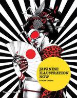 Japanese Illustration Now - Cristian Campos