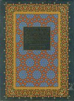 Splendors of Qur'an Calligraphy & Illumination - Martin Lings
