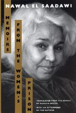 Memoirs from the Women's Prison : Literature of the Middle East - Nawal El-Saadawi