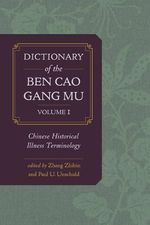 Dictionary of the Ben Cao Gang Mu: Volume 1 : Chinese Historical Illness Terminology - Paul U. Unschuld