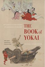 The Book of Yokai : Mysterious Creatures of Japanese Folklore - Michael Dylan Foster