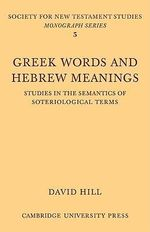 Greek Words Hebrew Meanings - David Hill