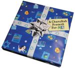 A Chanukah Present for Me! - Lily Karr