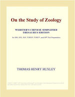 On the Study of Zoology (Webster's Chinese Simplified Thesaurus Edition) - Inc. ICON Group International