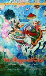 Bhagavad Gita (English Tran) - B.S. Miller