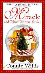 Miracle, and Other Christmas Storie - Connie Willis