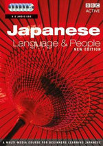 Japanese Language and People : Language and People - Richard Smith